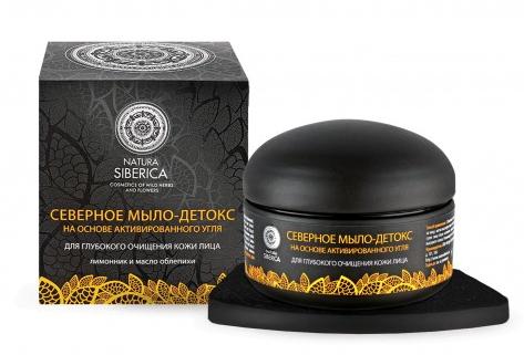 Jabón Negro Nórdico DETOX by krous®